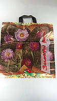 """Пакет полиэтиленовый цветной с петлевой ручкой """" Астры Прекрасные цветы """" (40х42) Леони, 50 шт\уп"""