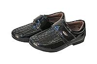 Туфли ТМ Garstuk 3481 чёрный цвет (25)