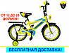 🔥✅  Велосипед детский SPARK KIDS MAC TV1201-001 12 Дюймов СИНИЙ! Рама - Сталь! БЕСПЛАТНАЯ ДОСТАВКА!, фото 9
