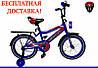 🔥✅  Велосипед детский SPARK KIDS MAC TV1201-001 12 Дюймов СИНИЙ! Рама - Сталь! БЕСПЛАТНАЯ ДОСТАВКА!, фото 10