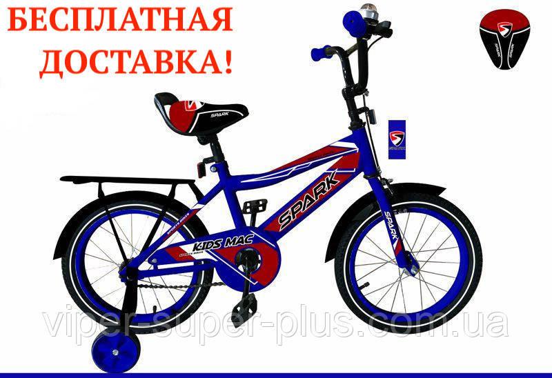 🔥✅  Велосипед детский SPARK KIDS MAC TV1401-001 14 Дюймов СИНИЙ! Рама - Сталь! БЕСПЛАТНАЯ ДОСТАВКА!