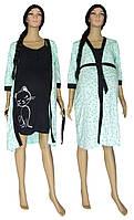 Ночная рубашка и халат для беременных и кормящих 18056 Fanny Cat Contrast Ментол коттон, р.р.44-54