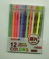 Ручки гелевые набор С3122 12цветов (для блокнота с черными листами) уп12