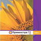 Гербицид Примекстра голд 500, 20л/кукуруза, сорго, подсолнечник