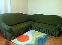 АКЦИЯ!!!Чехол на угловой диван  ТМ Demfirat Karven, зелёный  и еще 15 расцветок