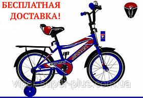 🔥✅ Велосипед дитячий SPARK KIDS MAC TV2001-001 20 Дюймів СИНІЙ! Рама - Сталь!