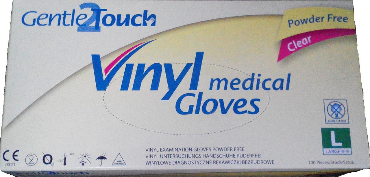 Перчатки виниловые Gentle Touch 100шт/уп L
