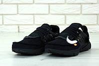 🔰 Мужские Кроссовки Nike Air Presto OFF-White   Чоловічі Кросівки Найк Аир Престо офф вайт (репліка)