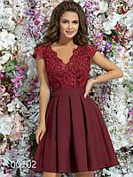 Женское платье с гипюром из габардина, 00102 (Бордовый), Размер 42 (S)