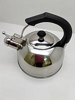 Чайник нержавейка А-Плюс 1324 со свистком, 2,5 л.