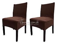 Набор чехлов на стулья без оборки Karna (2-шт) натяжные коричневого цвета