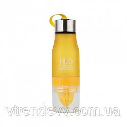 Бутылка соковыжималка H2O 650 ml Желтая