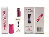 Giorgio Armani Code (Джорджіо Армані Код) з феромонами 60 мл