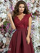 Платье с вставкой гипюра из габардина с пышной юбкой, 00102 (Бордовый), Размер 46 (L), фото 2