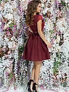 Платье с вставкой гипюра из габардина с пышной юбкой, 00102 (Бордовый), Размер 46 (L), фото 3