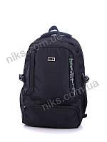 Рюкзак школьный 47*34 Superbag, фото 1