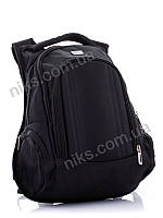 Рюкзак школьный 45*30 Superbag, фото 1