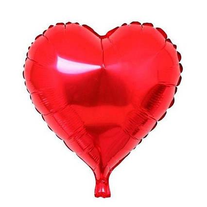 """Шарик фольгированный """" Сердце""""  красное 45 см,Flexmetal Испания"""