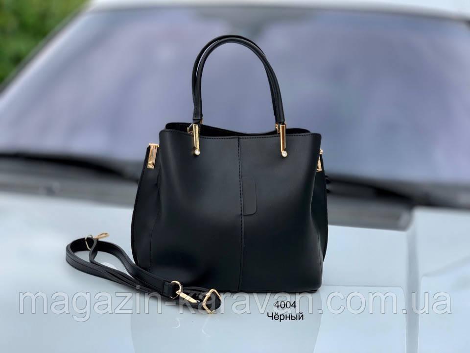 Женская модная сумка на каждый день (4 цвета)