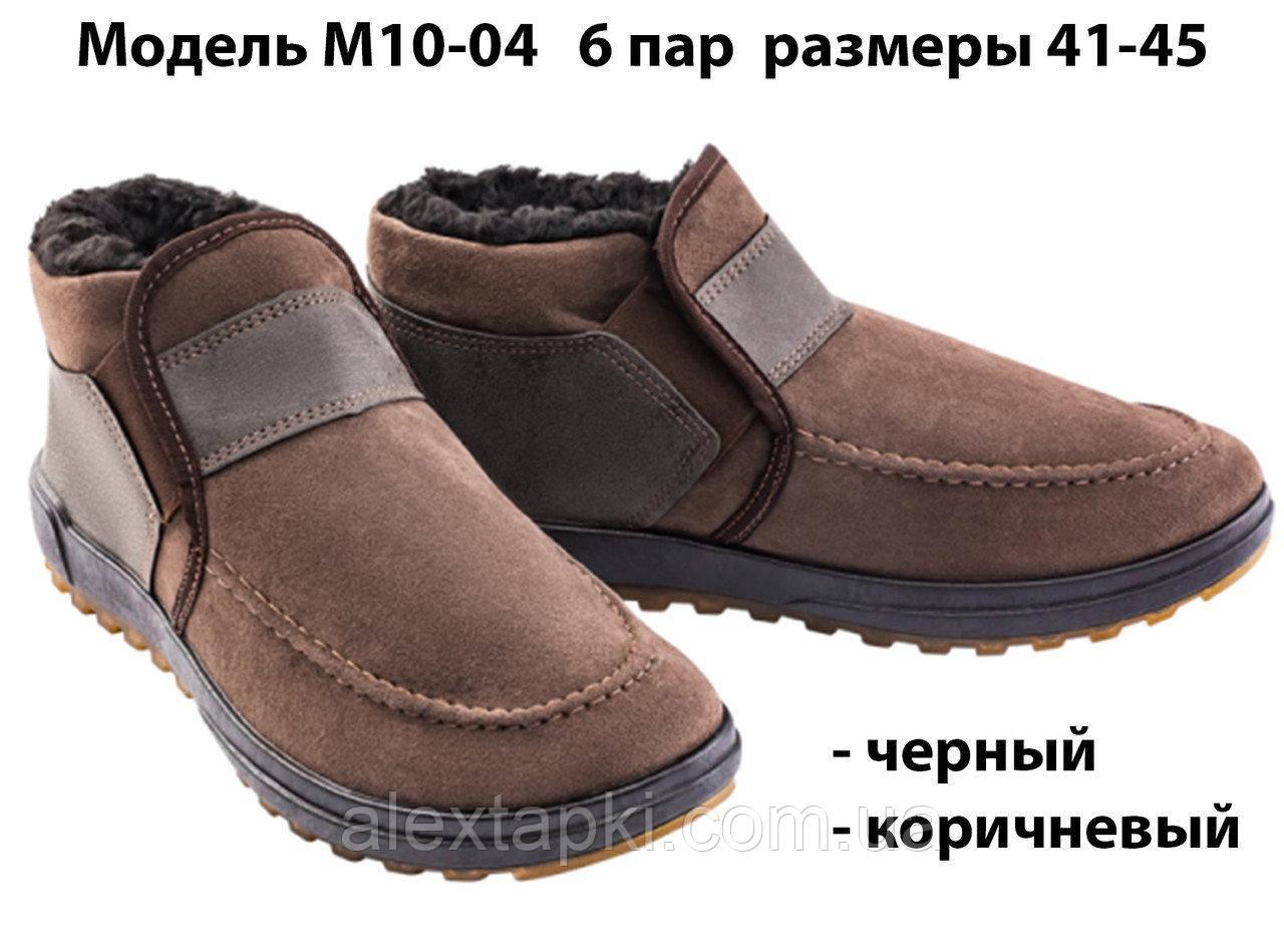 Полусапожки мужские Dago 10-04
