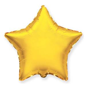 Зірка золота фольгована 45 см Flexmetal Іспанія