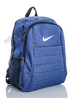 Рюкзак школьный для мальчиков 40*30 LUXE