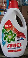 Ariel Color стиральный жидкий порошок для стирки цветных вещей 105 стирок 5.77 л