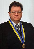 Интервью Председателя Высшего хозяйственного суда Украины Богдана Юрьевича Львова