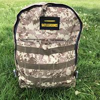 Городской и школьный рюкзак для мальчиков Battlegrounds камуфляж