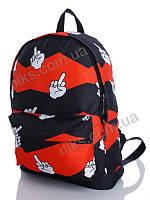 Рюкзак школьный городской для мальчиков 40*32 LUXE, фото 1