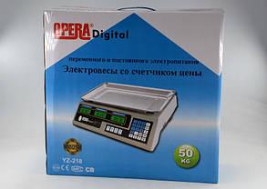 Рыночные электронные торговые весы | Ваги для торгівлі Opera YZ-218 (50 кг), фото 3