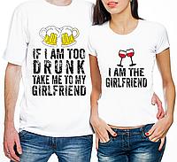 """Парные футболки """"Beer/Wine"""" (частичная, или полная предоплата)"""