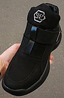 Philipp Plein! Полуботинки женские осенние кожаные! спортивный стиль Филипп плейн на высокой подошве