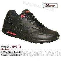 Кросівки AIR MAX розміри 36-41 (Demax)