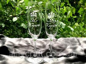Бокалы с гравировкой Mr Mrs с короной (1)