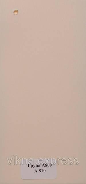Рулонні штори А800 810