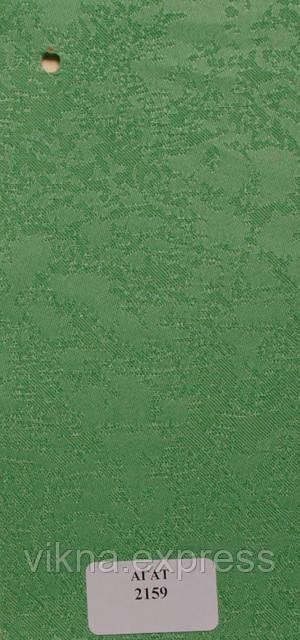 Рулонні штори Агат 2159