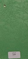 Рулонні штори Каспер 4729