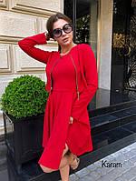 Костюм женский платье и пиджак , красный ,бутылка