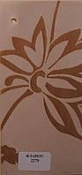 Рулонні штори Ара бірюзовий 7051