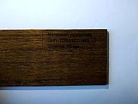 Жлюзі дерев'яні 50мм paulownia TABASCO H03
