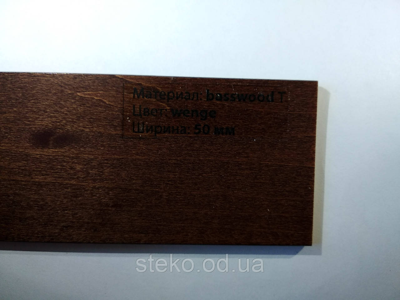 Жлюзі дерев'яні 50мм basswood wenge