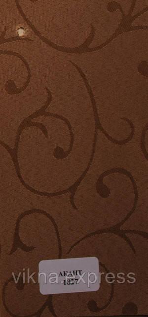 Рулонні штори Akant 1827