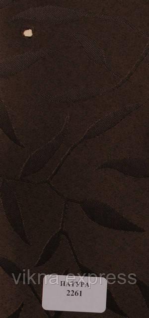 Рулонні штори Натура 2261