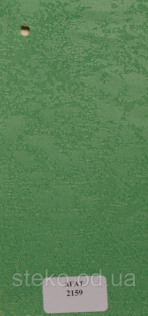 Рулонні штори Каспер 4726