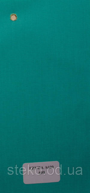 Рулонні штори А600 609