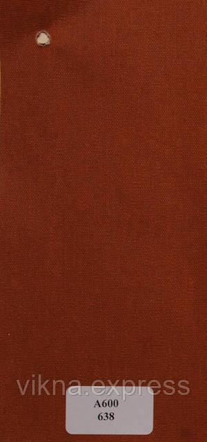 Рулонні штори А600 638
