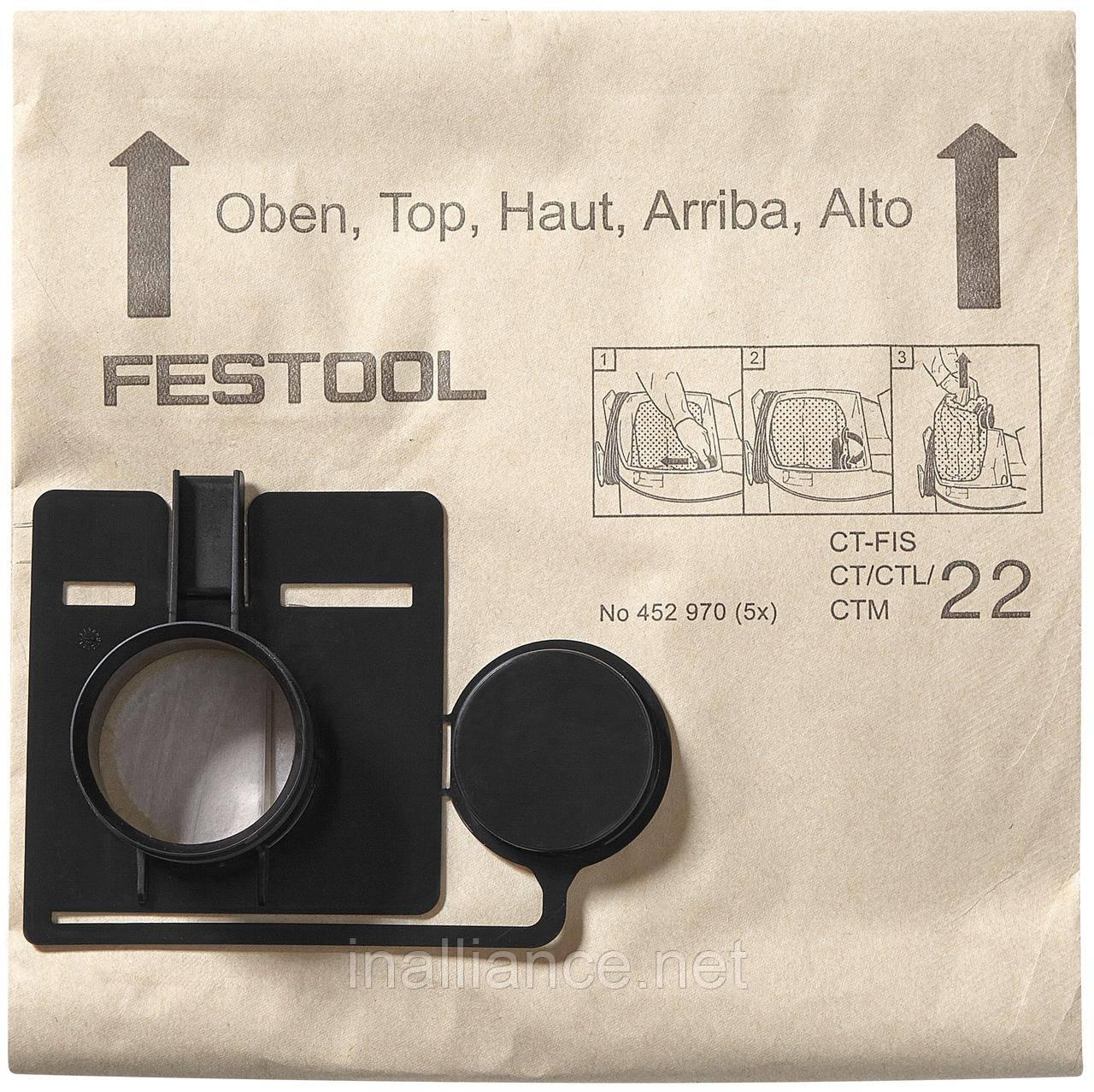 Мішок-пилозбірник (5 штук/упаковка) FIS-CT 22/5 Festool 452970