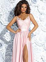 Шелковое платье в пол с разрезом спереди на бретельках, 00019 (Розовый), Размер 42 (S)