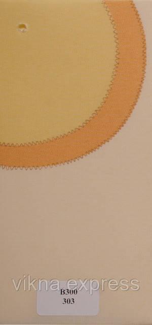 Рулонні штори B300 303